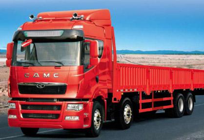华菱汽车  星凯马 H08载货车