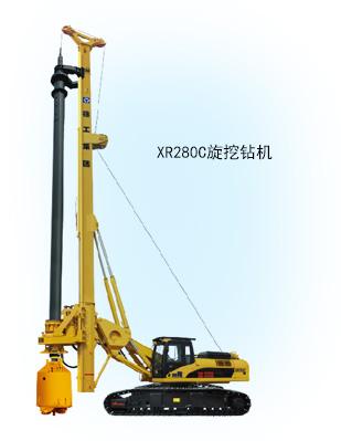 徐工XR280C旋挖钻机