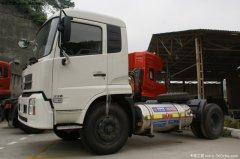 东风 天锦中卡 230马力 4X2 LNG牵引车(FL42