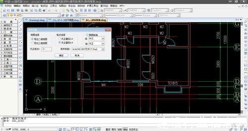 国际怡境:中望CAD建筑版提高