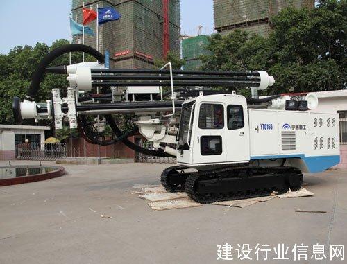 宇通重工-YTQ165一体式潜孔钻机