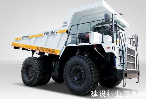 宇通重工YTG50刚性矿用自卸车