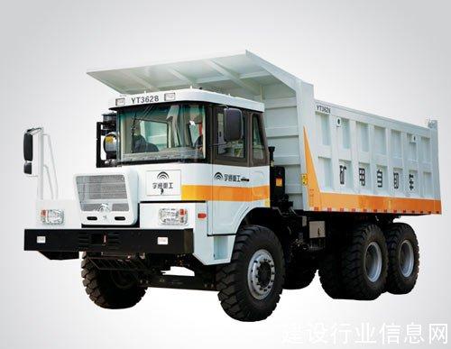 宇通重工YT3628矿用车