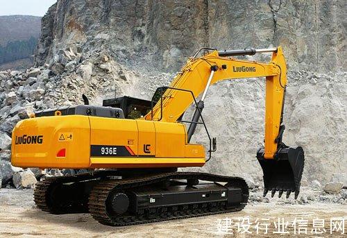 柳工CLG936E液压挖掘机