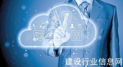 """新明珠卫浴关建辉:智能是""""互联"""