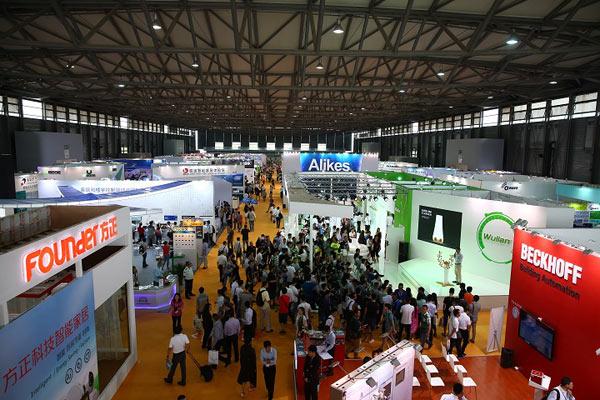 第九届上海国际智能建筑/智能家
