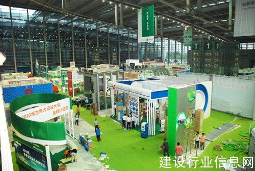 第七届中国(深圳)国际节能减排和新能源产