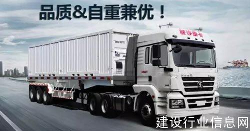 新M3000 6×4牵引车自重行业最轻啦!