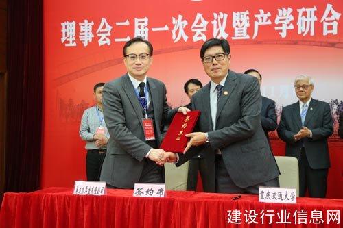 英达科技集团与重庆交通大学签署产学