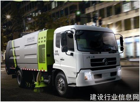 中联重科环卫装备技术成果获中国机械
