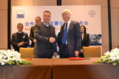 埃马克与南京航空航天大学签署合作协议——