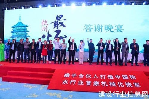 2016年度工渠(中国)优秀合伙人总结