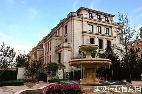 """北京317新政后 你们的""""处女贷"""""""
