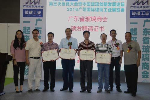 广州国际玻璃新产品展及玻璃代工