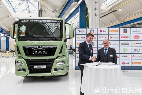 曼恩城市配送新科技 电动卡车eTruck引领新