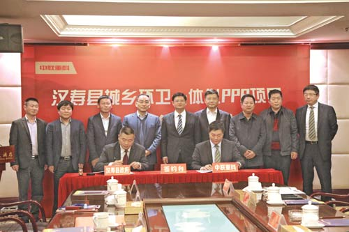 中联重科签约汉寿、银川环境PPP项目 助力