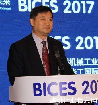 苏子孟:北京BICES 2017内涵