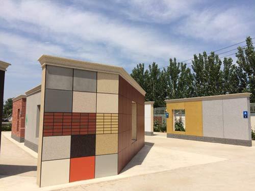 富思特总部生产基地样板墙开放参观 22年