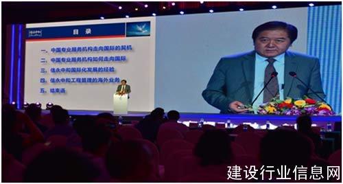 2017建设行业峰会实录 张克:中国