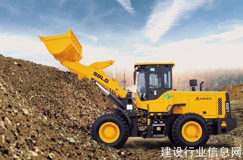 3吨新宠山东临工L933装载机,不止是节能