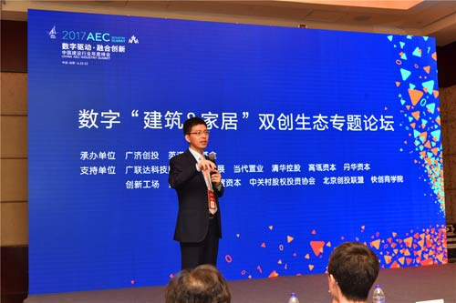 广联达王爱华:营造大建设领域的