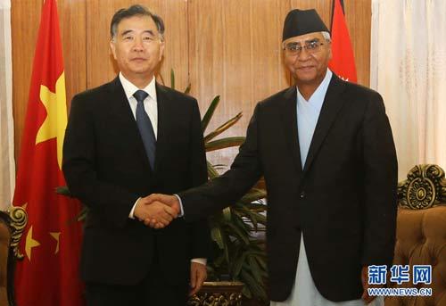 尼泊尔总理会见汪洋