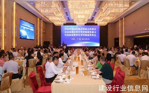 2017中国粤