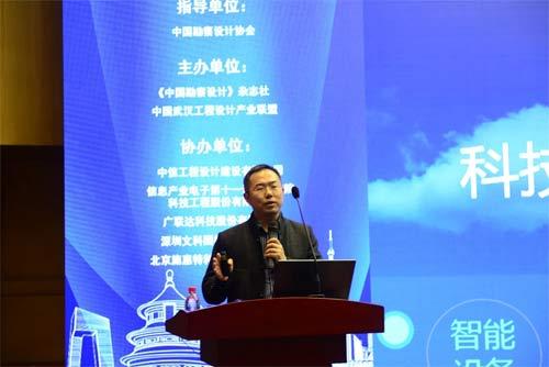 广联达刘刚:未来建筑将是虚实融