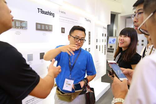 十一届上海国际智能建筑展览会