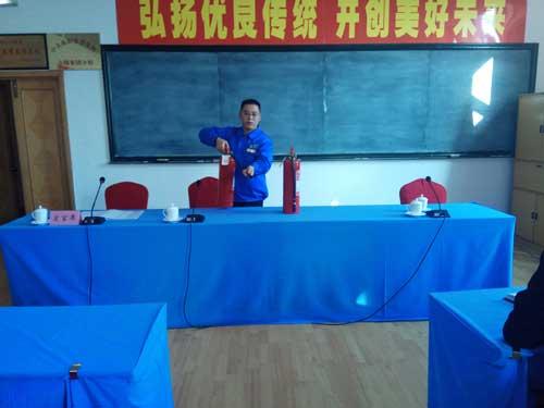 方圆大酒店组织全员消防安全培训