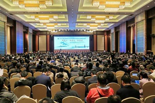 第十三届工程建设行业信息化高峰