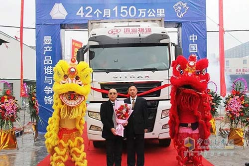 42个月 中国重汽汕德卡的150万公里没那么