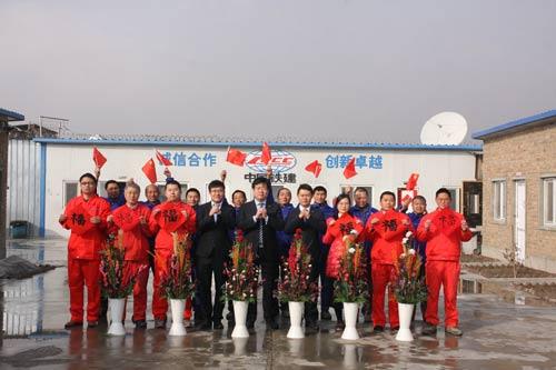 异国他乡的中国春节—十四局援阿富汗国