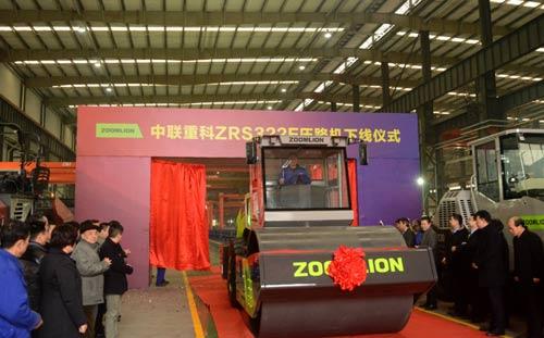 中联重科新品压路机ZRS322E下线 引领行业
