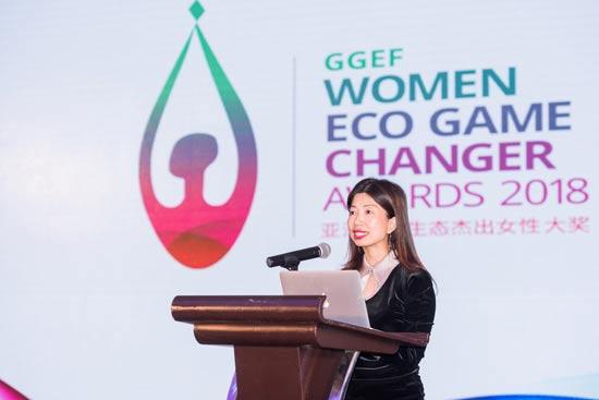 """2018年""""GGEF亚洲创新生态杰出女性大奖""""在京"""