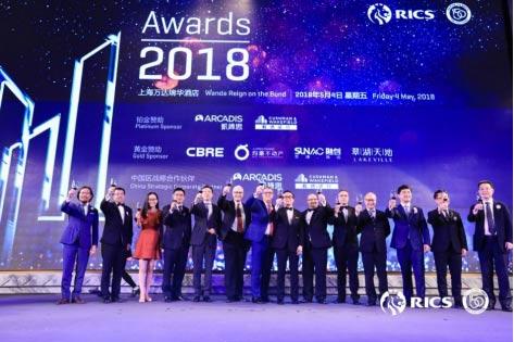 【热点新闻】拥抱变革·积极创新RICS Awards China