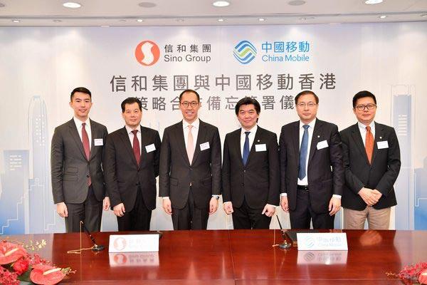 信和集团与中国移动香港以物联网