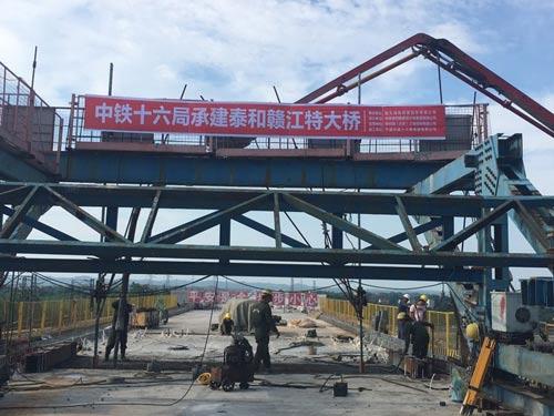 【新闻快讯】京九高铁时速350公里泰和赣