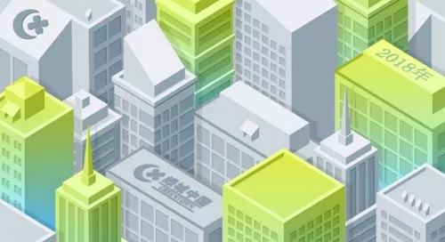 绿城中国入选 MSCI 中国全股份指数