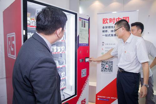 欧时中国于广州启用亚洲首个工业产品自动售
