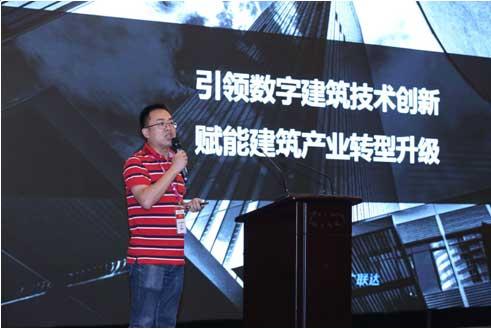 """广联达智慧工地平台被评为""""20"""