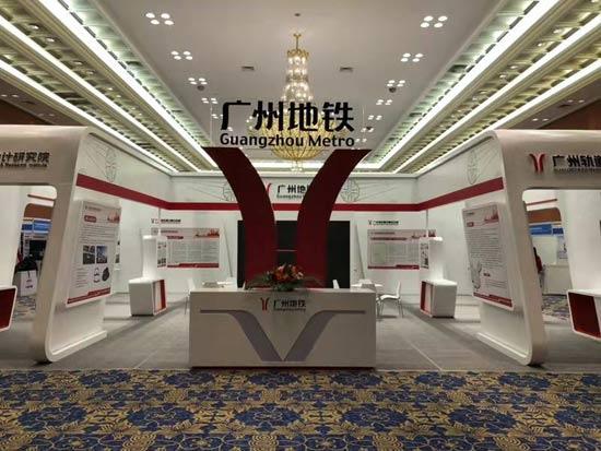 中国第四届盾构工程技术学术研讨暨复合