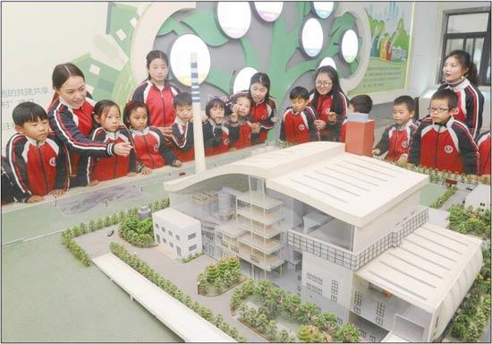 安徽省阜阳市组织小学生