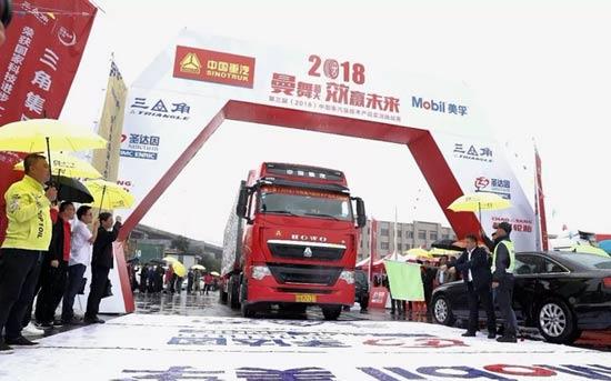 中国重汽:千亿达成|无愧于新时代的精