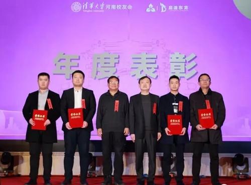 中铁七局五公司清华附中郑东学校