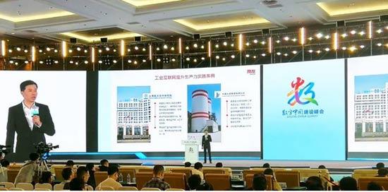精智工业互联网 打造数字中国最