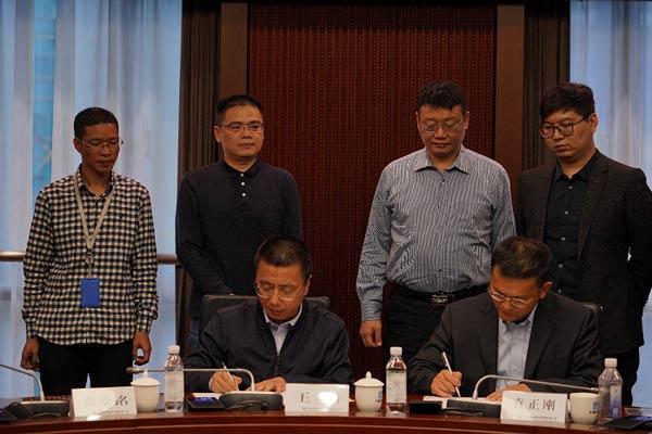 广联达与中建海峡签署战略合作协