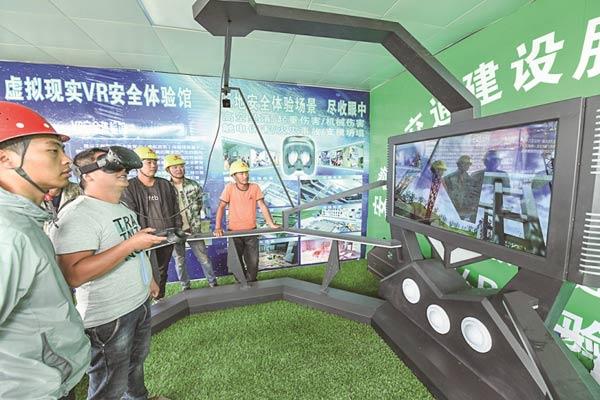 VR安全体验馆进工地