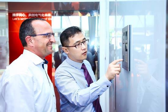 ABB在京设立首个智慧建筑客户体验
