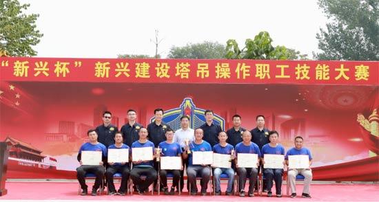 中国新兴建设:敬业·精益·专注